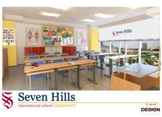 "Campusul Tudor, noua casă a Școlii ""Seven Hills"""