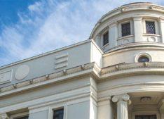 Profesorii care nu au returnat la timp cărțile la Biblioteca Centrală Universitară vor fi amendați