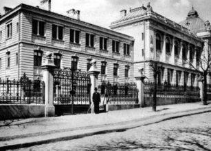 Oamenii care au ancorat universitățile ieșene în istorie